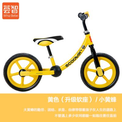 薈智(whiz bebe)兒童平衡車兩輪扭扭車滑行車小孩2/3/4/5歲寶寶溜溜車無腳踏自行車學步車童車 HP1201