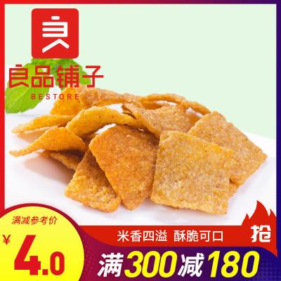 良品鋪子 小米鍋巴 五香味 90gx1袋裝 膨化食品粗糧休閑零食休閑小吃