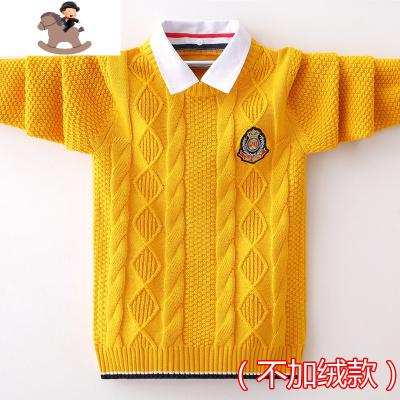 男童加绒加厚毛衣红色新款中大童套头秋冬儿童装男孩衬衫领针织衫  YueBin