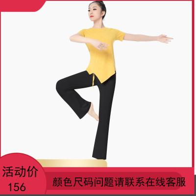 莫代尔舞蹈服女长袖上衣形体古典舞现代舞民族服装黑色练功服套装