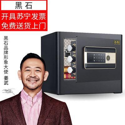 黑石全鋼結構電子密碼保險箱柜辦公家用小型入墻入柜保管箱
