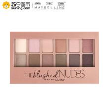 美宝莲(Maybelline) 裸色风暴眼影盘-粉裸诱惑 9g