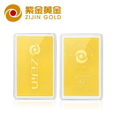 紫金黄金(ZiJin)投资金条10g足金Au9999金砖薄片金砖投资收藏系列磨砂款