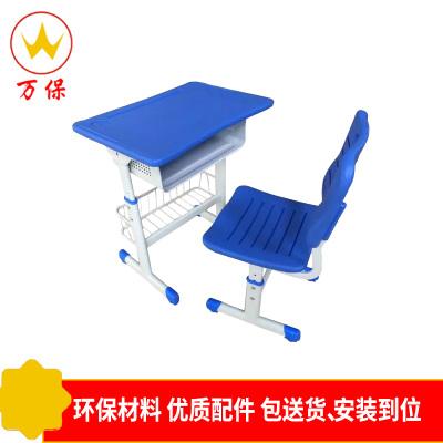 【萬?!恐行W生學校單人課桌椅可升降 培訓桌 學生桌椅 學習繪畫輔導班桌椅 課桌椅套裝兒童學習桌