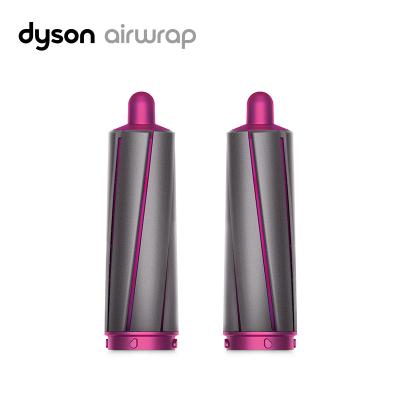戴森(Dyson)Airwrap?卷發棒配件?40毫米卷筒(一對)?紫紅色?搭配豐盈套裝使用