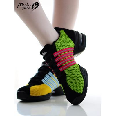 正品舞蹈鞋女網面現代舞爵士舞鞋廣場舞鞋軟底跳舞鞋