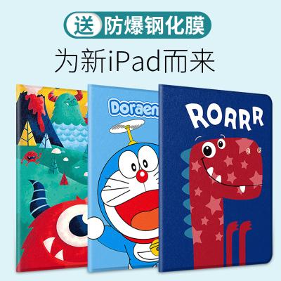蘋果平板電腦iPad2018保護套新款9.7寸超薄防摔軟殼A1893網紅iPadair1保護套Air2殼2017硅膠皮套