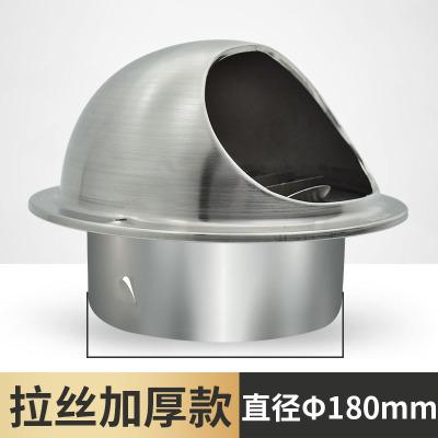 304不銹鋼外墻風帽油煙機煙道排煙管出風口新風管防風排氣罩 304拉絲型風帽加厚款Ф180mm