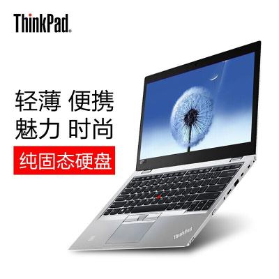 联想ThinkPad New S2 2018 0QCD(20L1A00QCD)13.3英寸笔记本电脑(Intel 酷睿i3 7130U 4G 256GB固态 Win10)银色