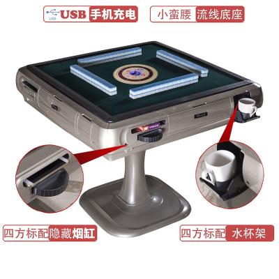雀馳全自動麻將機 靜 四口全自動麻將機家用 麻將桌 USB手機充電