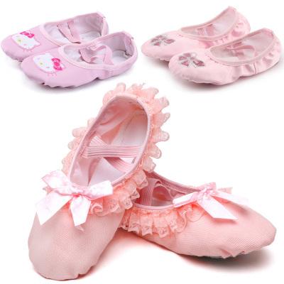 【精品舞鞋】儿童芭蕾女童舞蹈鞋练功演出形体鞋软底猫爪跳舞鞋 莎丞