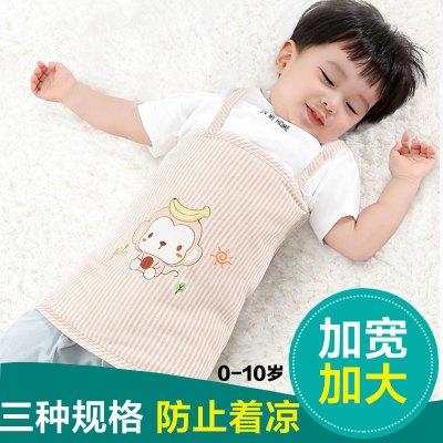 婴儿护肚围纯棉宝宝护肚子秋冬护肚脐围儿童防踢被裹腹护肚子肚兜