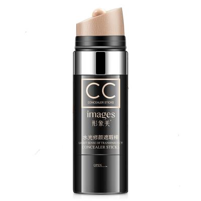 形象美水光修顏遮瑕cc棒自然色30g 提亮膚色防水氣墊bb霜持久不脫色修容CC霜