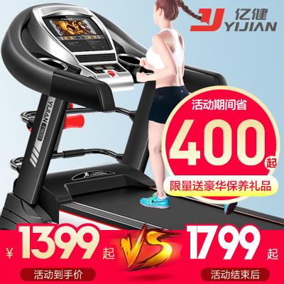 亿健T900跑步机家用款小型迷你折叠室内智能护膝减震健身电动走步机超静音多功能正品健身房专用健身器材3.0HP
