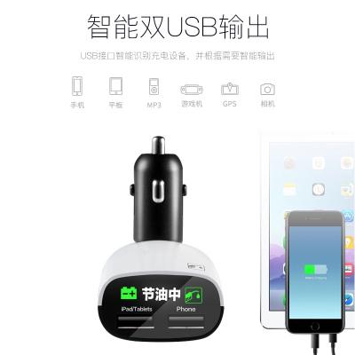 闪电客银色智能变频汽车节油器双USB充电器提升动力节省油耗车载节油神器 【QC3.0快充版】送3合1充电线