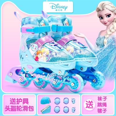 迪士尼(DISNEY)儿童全套装男女童3-5-6-8-10岁旱冰轮滑鞋初学可调12