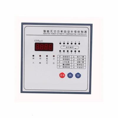 无功补偿控制器JKW5C三相电容柜智能无功功率因数自动补偿控制器 220V 10回路