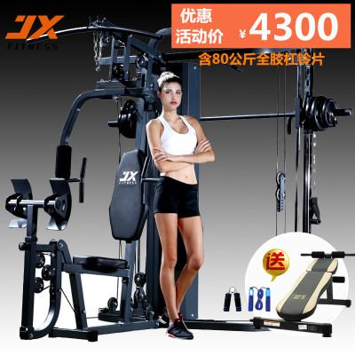 综合训练器家用运动器械健身器材大飞鸟龙门架组合多功能框式深蹲架(含80公斤杠铃片)