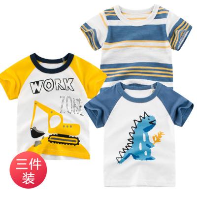 三件裝 童裝新品2020夏季韓版兒童短袖T恤男寶寶衣服 元氣小猴STRONG MONKEY