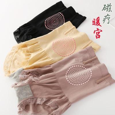 【品彩】高腰磁療暖宮收腹內褲女產后無痕收胃提臀塑身褲收腹褲頭