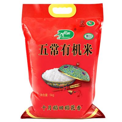 【2019新米上市】十月稻田有机东北稻花香米5kg农家有机五常大米10斤