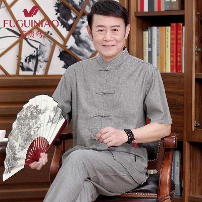 富貴鳥中老年棉麻唐裝套裝男夏季新款中國風盤扣短袖漢服復古中式仿亞麻襯衫男兩件套