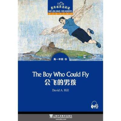 黑布林英語閱讀 高一年級 10, 會飛的男孩(一書一碼)