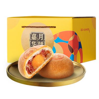 嘉華月餅 云腿蛋黃月餅便攜盒 800g 傳統糕點心零食 中秋月餅