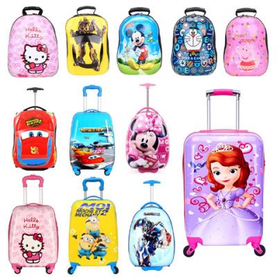 背包兒童拉桿箱女旅行箱包男123年級學生行李箱登機卡通寶寶拖箱