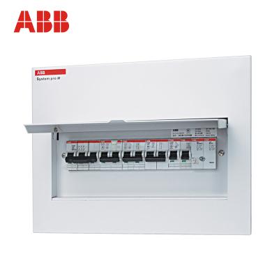 【ABB官方旗艦店】ABB配電箱強電箱開關箱強電布線箱13回路家用照明暗裝空氣開關箱