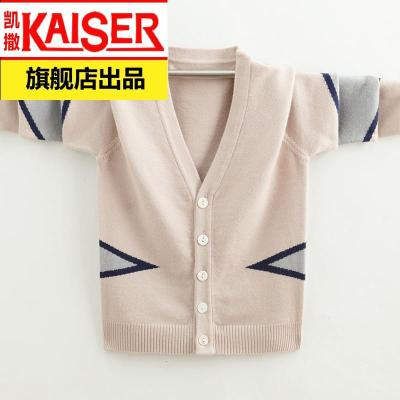 【1件9折】凱撒童裝2020春秋裝新款男童毛衣外套兒童針織衫開衫韓版中大童