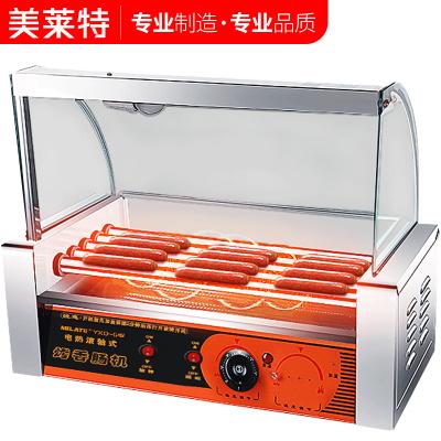 美萊特烤腸機熱狗香腸機全自動臺灣小型迷你烤火腿腸機器商用家用
