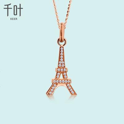 千葉珠寶首飾項鏈吊墜鉆石彩金玫瑰金白金18K金埃菲爾鐵塔 禮物