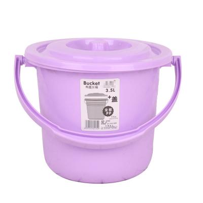 塑料桶带盖大号手提水耐摔加厚储水桶 储米桶洗澡水桶泡脚桶 高丞(GAOCHENG)