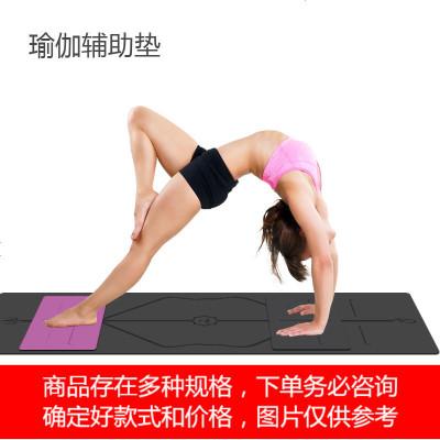 迷你天然橡胶瑜伽辅助垫手撑垫防滑打坐垫冥想垫肩倒立头倒立垫