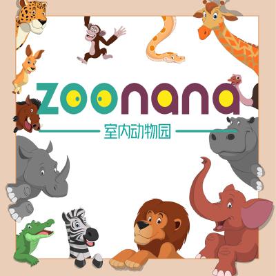 【南京新街口】假期溜娃好去處!就來zoonana室內動物園!