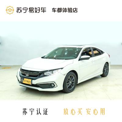 【订金销售】本田 思域 2019款220TURBO CVT 劲动版 易好车 车都二手车
