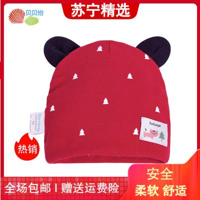 贝贝怡男女宝宝保暖针织帽秋冬新款新生儿婴儿洋气双层针织帽193P2095