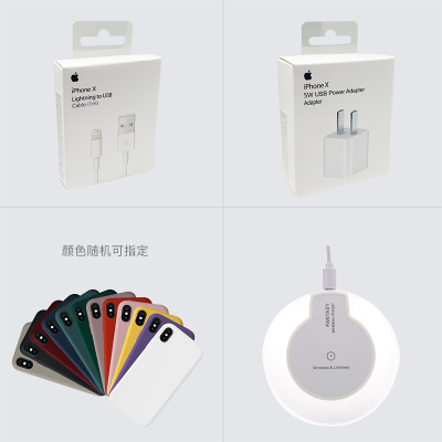 【贈品】原裝充電套裝+無線充+剛化膜+手機殼 顏色隨機
