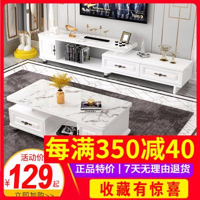 【多城到達 | 送木凳子】歐式電視柜茶幾組合簡約現代小戶型客廳伸縮鋼化玻璃電視機柜套裝人造板巧媽媽