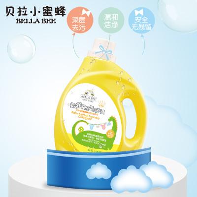 貝拉小蜜蜂嬰兒植物親膚洗衣液箱裝3L*4瓶 天然植物配方 溫和不刺激嬰幼寶寶兒專用 兒童洗衣液 嬰兒洗衣液