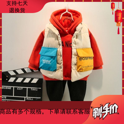 童裝男童秋冬季套裝加絨加厚兒童衛衣馬甲三件套寶寶休閑運動套潮