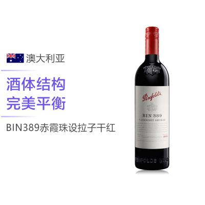 """【""""小葛蘭許""""】奔富(Penfolds )BIN389赤霞珠設拉子干紅葡萄酒750ml 紅酒 澳大利亞進口 【富邑旗下】"""