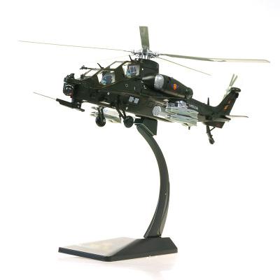 凱迪威 軍事模型 1:48合金武直10飛機武裝直升機合金仿真金屬飛機玩具 685003