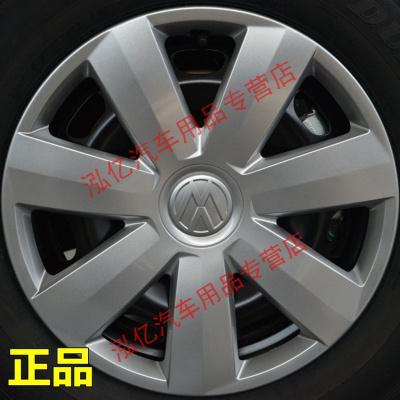 原廠款:買3只總價 大眾13-16款新桑塔納新捷達汽車輪轂蓋 輪胎帽 鋼圈蓋裝飾罩
