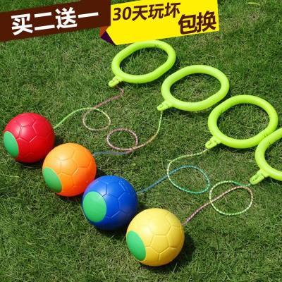 買二送一跳跳球蹦蹦球幼兒園兒童小學生健身甩腳套腳甩甩球塑料柄