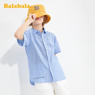 巴拉巴拉男童短袖襯衫中大童夏裝童裝2020新款兒童薄款上衣簡約男