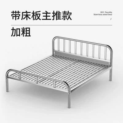 苏宁放心购钢床成人双人床304不锈钢床1.5 1.8米单人双人床简约现代床架宿舍公寓床铁艺床铺简约新款