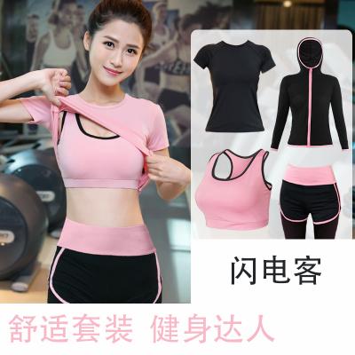 闪电客瑜伽服五件套夏季健身房运动套装女士专业跑步服宽松速干衣锦纶