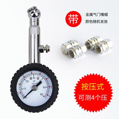 尤利特(UNIT)6025 胎壓計 機械指針 手持式 胎壓表 高精度 汽車用胎壓監測表 6025胎壓計